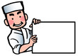 料理人の説明