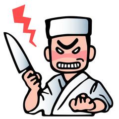 料理人の怒り