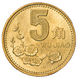 five Chinese jiao coin isolated on white background poster