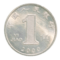 one Chinese jiao coin