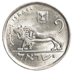 5 Israeli old Liras coin