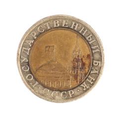 USSR monet.
