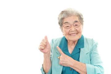 笑顔の高齢者