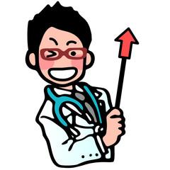 医者の指示