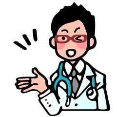 医者のお勧め