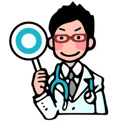 医者のOK