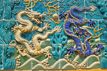 Closeup Of Nine Dragons Wall