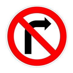 Do not turn right sign