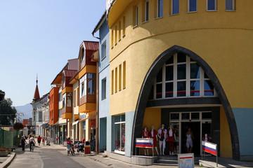 Town Ruzomberok in Liptov region in Slovakia