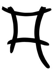 black letter Q written by hand