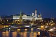 Moscow, Kremlin at night