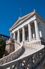 The National Library of Greece. Athens.