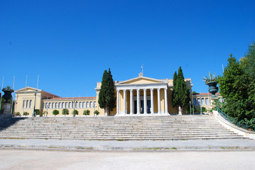 The Zappeion is a building in the National Gardens of Athens