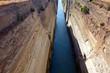 Le Canal de Corinthe en Grèce