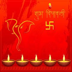 vector illustration of Happy Diwali with diya and Ganesha