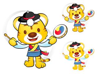 Tiger Mascot to play in South Korea are Samulnori performance. K