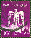 Eagle of Saladin and Cairo Citadel (Egypt 1961)
