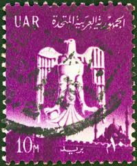 Eagle of Saladin and Cairo Citadel (Egypt 1961)