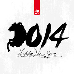 Happy new year 2014 card with horse symbol - ornamental theme de
