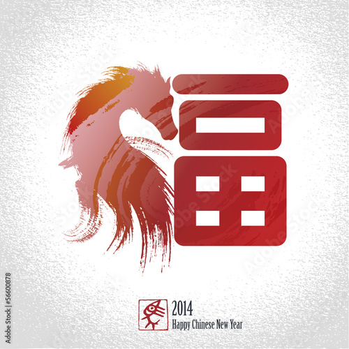 Chinese New Year greeting card background: Chinese character for
