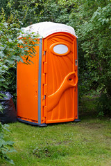 modern open air toilet