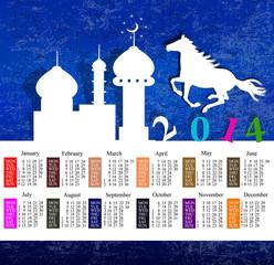 The New Year Horse. Calendar 2014.Vector background