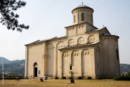 The Saint Achillius Orthodox Church In Arilje, Serbia