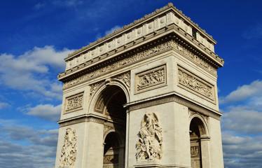 Arc de Triomphe de l'Étoile, Triumphal Arch, Paris, France