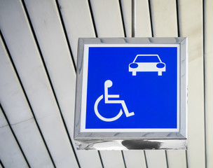 Reserved car park for handicapped person