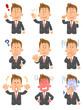 若いビジネスマン 様々な表情