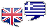 British-Greek Conversation