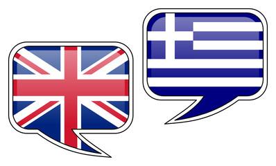 British-Greek Conversation