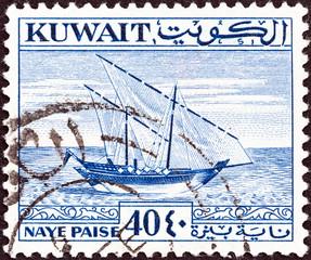 Dhow (Kuwait 1958)