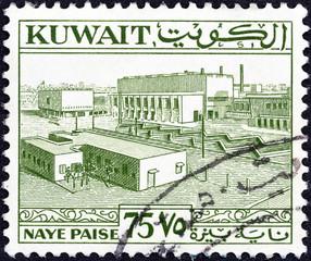 Main square, Kuwait (Kuwait 1958)