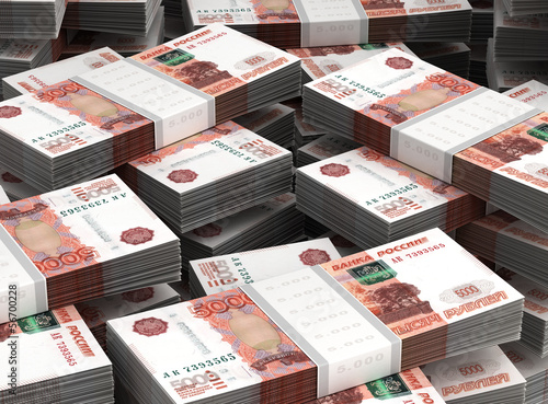 Stack of Ruble