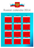 Russian calendar 2014 Modifiable with weeks numbered