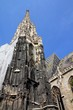 Vienna landmark - Saint Stephen's Cathedral