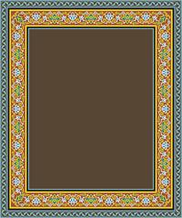 Abadan Arabic Frame Six