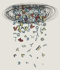 Imagination letters
