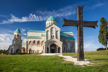Bagrati Cathedral in Kutaisi, Georgia