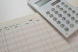 電卓と家計簿