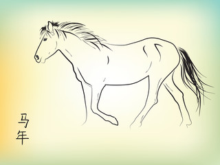 Horse in the style of Chinese painting. Year of the Horse - an i