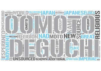 Oomoto Word Cloud Concept