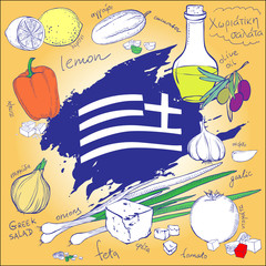 Greek cuisine. Vector set of elements