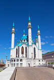 Qol Sharif mosque in Kazan, Russia against the beautiful sky