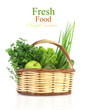 Green vegetables and fruits in the basket