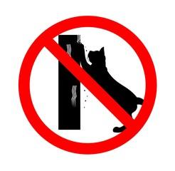 猫、禁止、爪とぎ