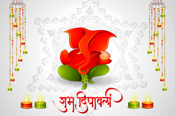 vector illustration of Lord Ganesha with Happy Diwali messgae
