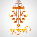 illustration of Lord Ganesha in hanging diya for Happy Diwali