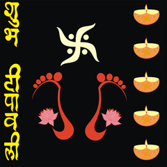 Dipawali greeting card
